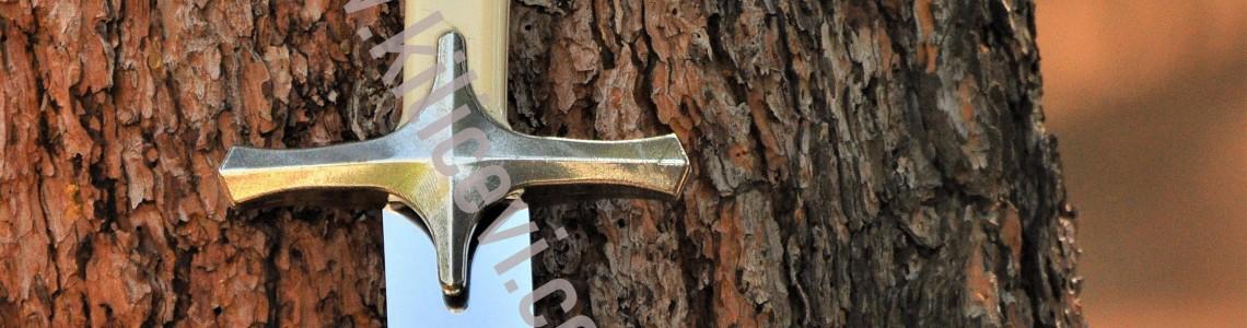 Hediye Önerilerinde Bugün Kılıç