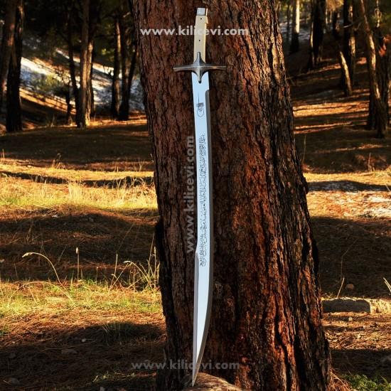 Fatih Sultan Mehmetin Kılıcı