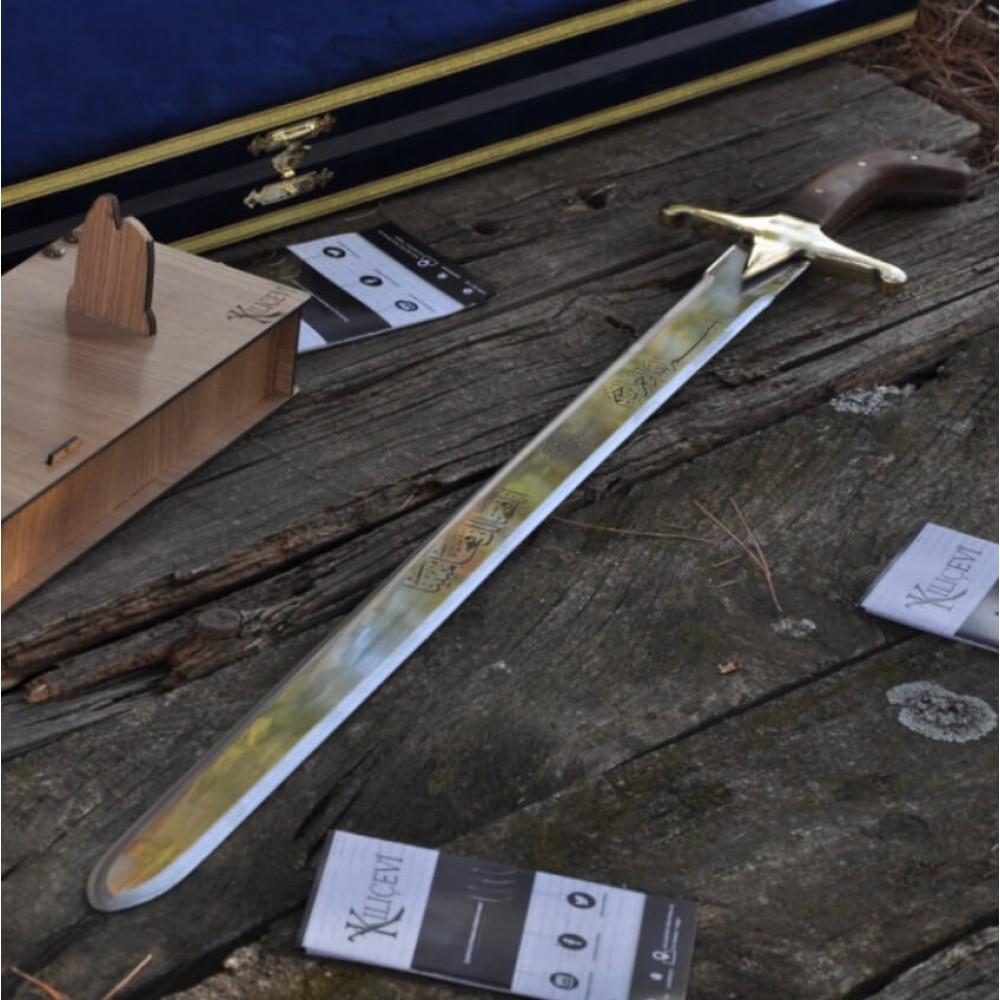 Hz. Muhammed (s.a.v.) Kılıcı