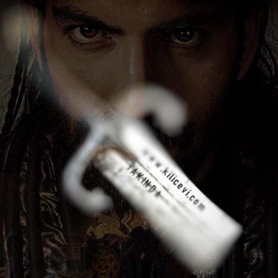Uysanış Melikşah Kılıcı