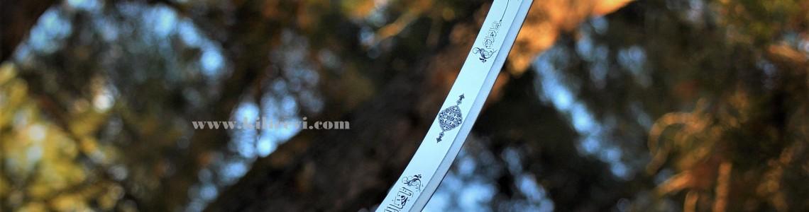 3. Selim Kılıcı Eşsiz Tasarım