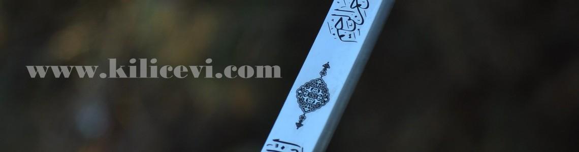 Osmanlı Kılıçları Dönemin Başarı Kaynağı