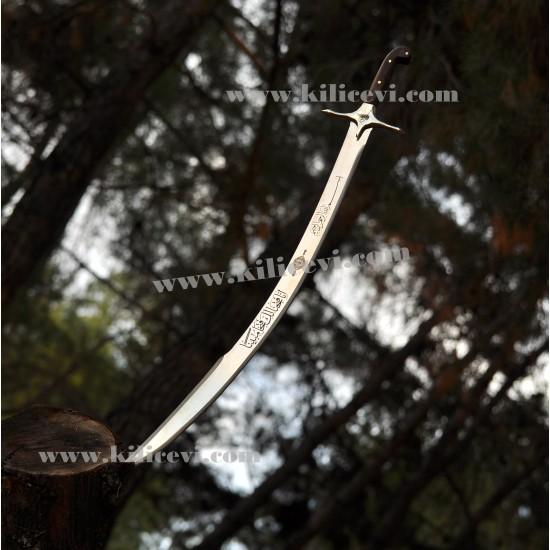 Osmanlı Yalmanlı Kılıcı