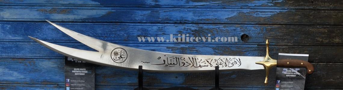 Zülfikar Kılıç Bize Bir Kahramanı Anlatıyor