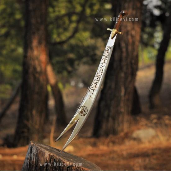 Zülfikar Kılıç