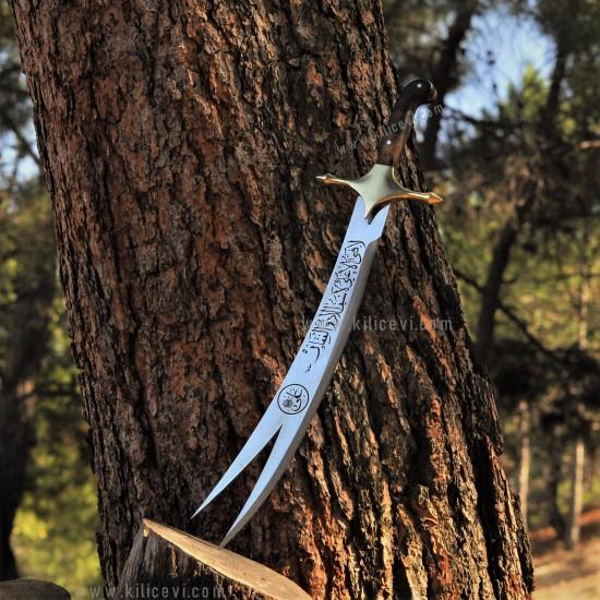 Zülfikar Kılıcı