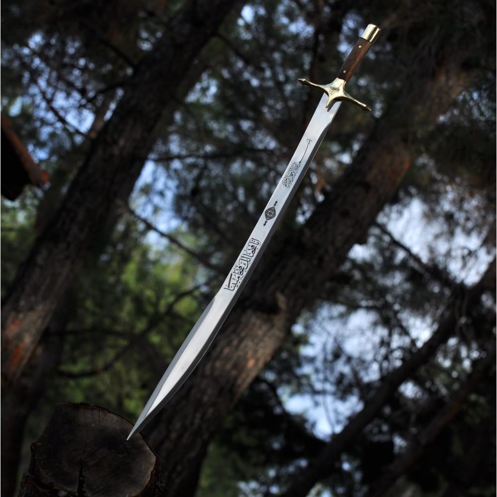 Fatih Sultan Mehmet Han Kılıcı