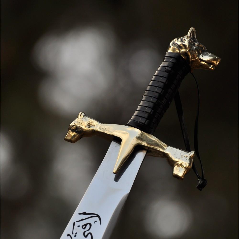 Kurtbaşlı Zülfikar kılıcı