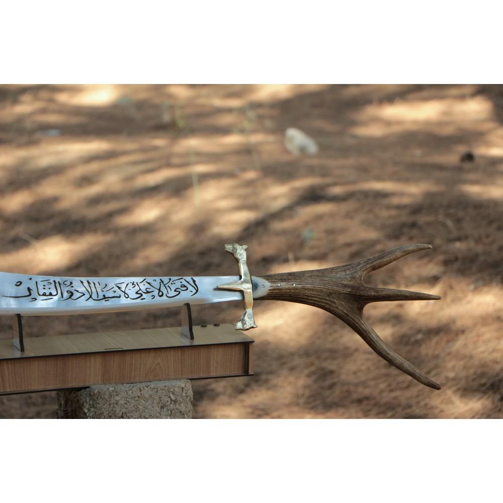 Geyik Boynuzlu Özel Üretim Zülfikar Kılıç