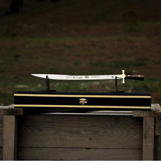 Osmanlı Kılıcı